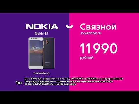 онлайн кредит на телефон в связном иркутск