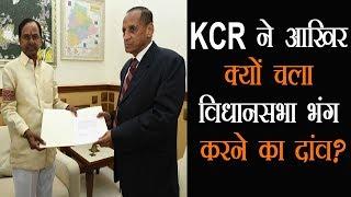उम्मीदों के साथ बना था Telangana, KCR ने पहली विधानसभा को पूरा नहीं करने दिया कार्यकाल