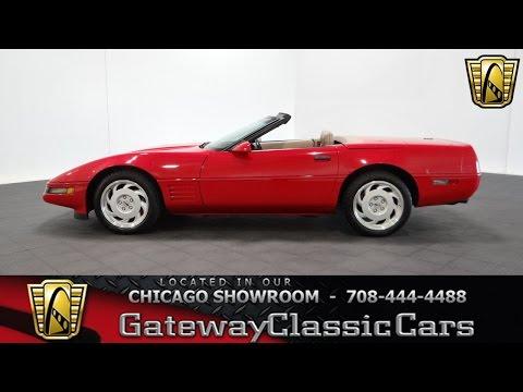 Video of '92 Corvette - KEYY