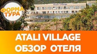 Атали Вилладж (Atali village). Крит, обзор отеля, море, отзывы.