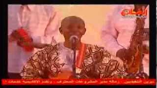 يا ابو شعور رقيقة كلمات بشير محسن اداء و الحان شرحبيل احمد تحميل MP3