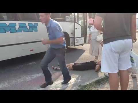 В Днепре автобус сбил женщину на переходе
