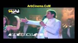 اغاني طرب MP3 أغنية احمد شيبه من فيلم اوشن 14 اه لو لعبت يا زهر كاملة ahmedshaba تحميل MP3