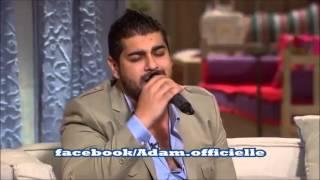 أدم- مش بافي تحميل MP3