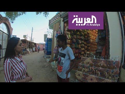 العرب اليوم - شاهد: قرية غرب سهيل عمرها 100 عام