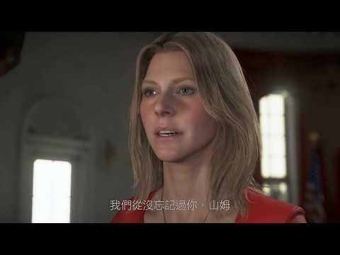 PS4 《死亡擱淺》Briefing (解說) 宣傳影像