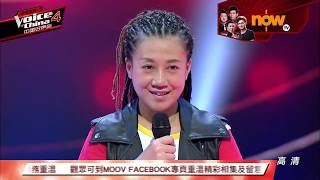 Lin Yan - 别来纠缠我 | Blind Audition | The Voice China 4