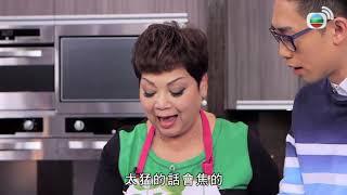 雞翼十吃無難度 | 食平DD #1 | 肥媽、陸浩明 | 粵語中字 | TVB 2014