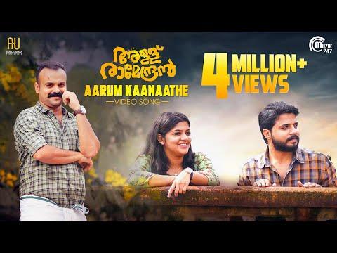 Aarum Kaanaathe Song - Allu Ramendran