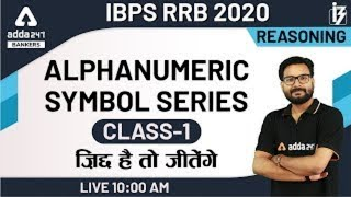 IBPS RRB PO/Clerk 2020 | Reasoning | Alphanumeric Symbol Series (Class-1) - Download this Video in MP3, M4A, WEBM, MP4, 3GP