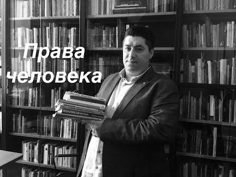 Статья 19 Конституции Украины. Адвокат Тарасенко