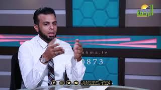 فتاوى هامة جداً فى معاملات بيع الذهب مع فضيلة الدكتور أبو بكر الحنبلى من الحياة عمر الحنبلى