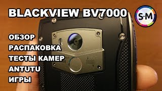 Смартфон Blackview BV7000 Grey от компании Cthp - видео 2