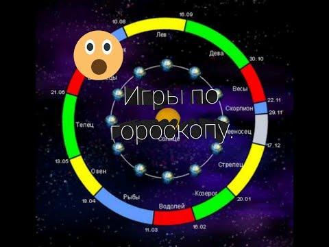 Совместимость гороскопов он рак она лев совместимость