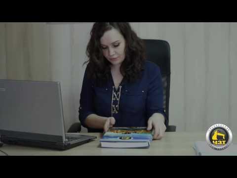 Видео ролик офиса