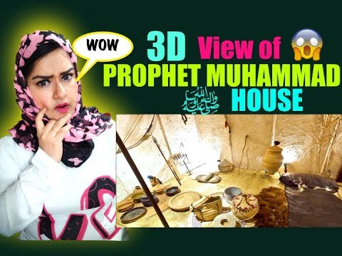Hindu Girl Reacts To MIRACLES OF ALLAH | HAZRAT MUSA A S