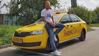 Сколько реально заработать таксисту в Москве? Проверяю на себе