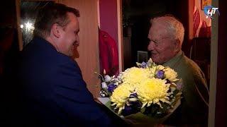 Почетному гражданину Великого Новгорода и области, ветерану Александру Петровичу Попову исполнилось 97 лет
