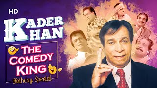 Kader Khan Birthday Special: Top Hilarious scenes of the King of Comedy 🎉🎂🎊