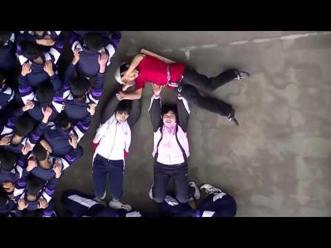 Nakacho Junior High School