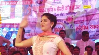 Kidnap Ho Javegi   क्यूट गर्ल का हॉट डांस वीडियो   Sapna Chaudhary Haryanvi Stage Dance