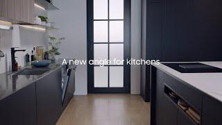 Samsung Built-in Kitchen Appliances: Infinite Line