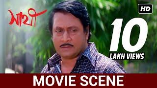 আমি মাল না পেলে কেউ পাবে না !   Sathi   Jeet   Ranjit   Priyanka   Movie Scene   SVF