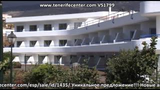 Апартаменты на Тенерифе, El Mirador Paraiso, Playa Paraiso