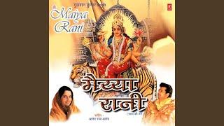 Oonchya Pahadawali Maa - YouTube