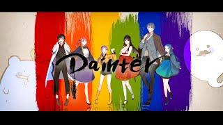 Paintër ~ Korean Edition ~ 【 기린카 미소 클라잉 셰피어스 젠루아 새로하기 】