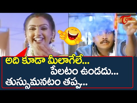 Telangana Shakuntala Best Comedy Scenes | Telugu Hilarious Comedy Videos Back to Back |  TeluguOne