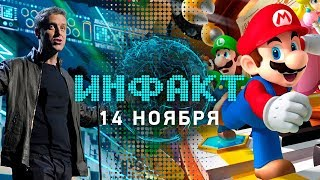 The Game Awards 2018, PUBG для PlayStation 4, AAA-версия Five Nights at Freddy's, Tetris Effect…