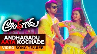 'Andhagadu Aata Kochade' song Teaser from 'Andhhagadu'