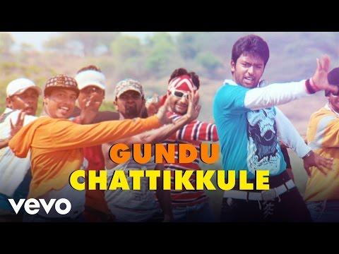 Gundu Chattikkule  KG Ranjith, Naveen Madhav, Rahul Nambiar