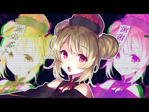 Nightcore Gaming Mix 2021 ♫ Ultimate Nightcore Music ♫ Trap, Bass, Dubstep, House, DnB