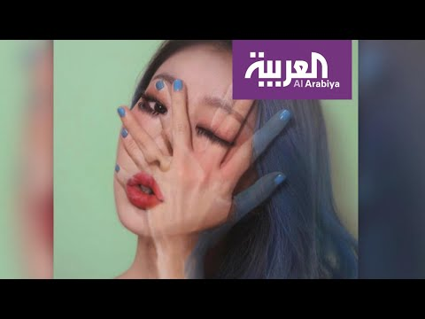 العرب اليوم - شاهد: فنانة كورية تحول وجهها إلى لوحات ثلاثية الأبعاد
