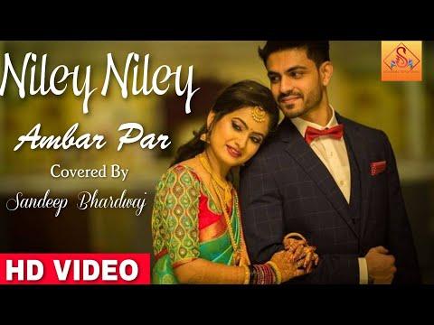 Neeley neeley ambar (Covered) - Sandeep Bhardwaj