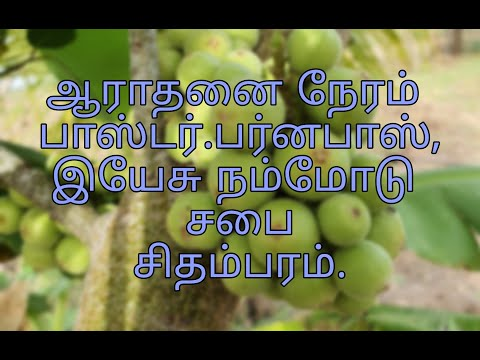 Tamil worship songs