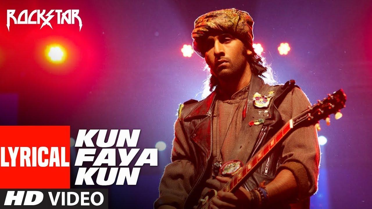 Kun Faya Kun Lyrics in Hindi| A.R. Rahman, Javed Ali, Mohit Chauhan Lyrics