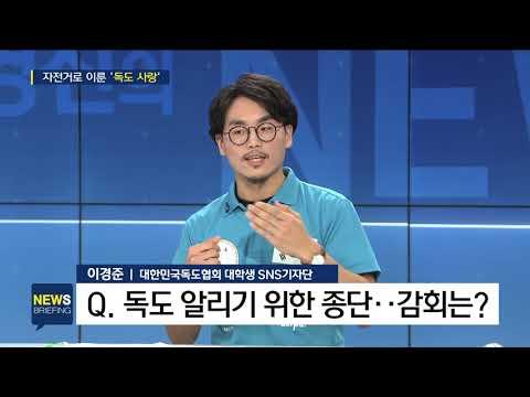 협회행사소개 동영상
