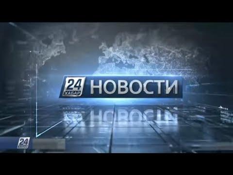 Выпуск новостей 16:00 от 17.11.2019 видео