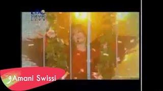 مازيكا Amani Swissi --- Dakhlak Ya Tayr El Wirwaar تحميل MP3