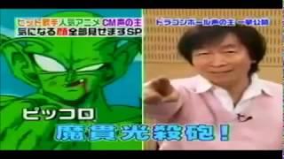 伝説の声優達野沢雅子神谷明草尾毅他やっぱり凄い!あの有名アニメの声優さんはどんな顔?