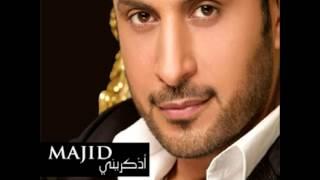 تحميل اغاني Majid Al Mohandis...Forsa akhira | ماجد المهندس...فرصة أخيرة MP3