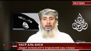"""""""Аль-Каида"""" взяла на себя ответственность за теракт в Париже"""