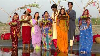 Maath Per Daura Bhojpuri Chhath Geet [Full Video Song] I Kripa Chhathi Maiya Ke - Download this Video in MP3, M4A, WEBM, MP4, 3GP
