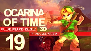 Soluce de Ocarina of Time 3D — Partie 19