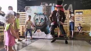 Как шляпник танцует джигу дрыгу