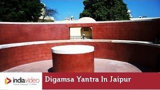 Digamsa Yantra in Jaipur, Rajasthan