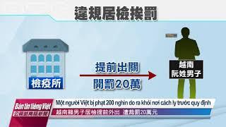 Đài PTS-bản tin tiếng Việt ngày 10 tháng 9 năm 2021